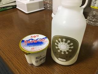IMG_8381.JPG